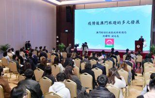 UM holds a symposium on smart tourism